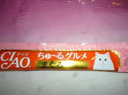 P1090465.JPG